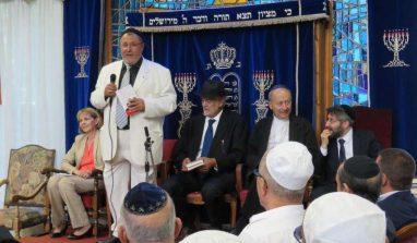 Le judaïsme encourage l'islamisation de l'Europe