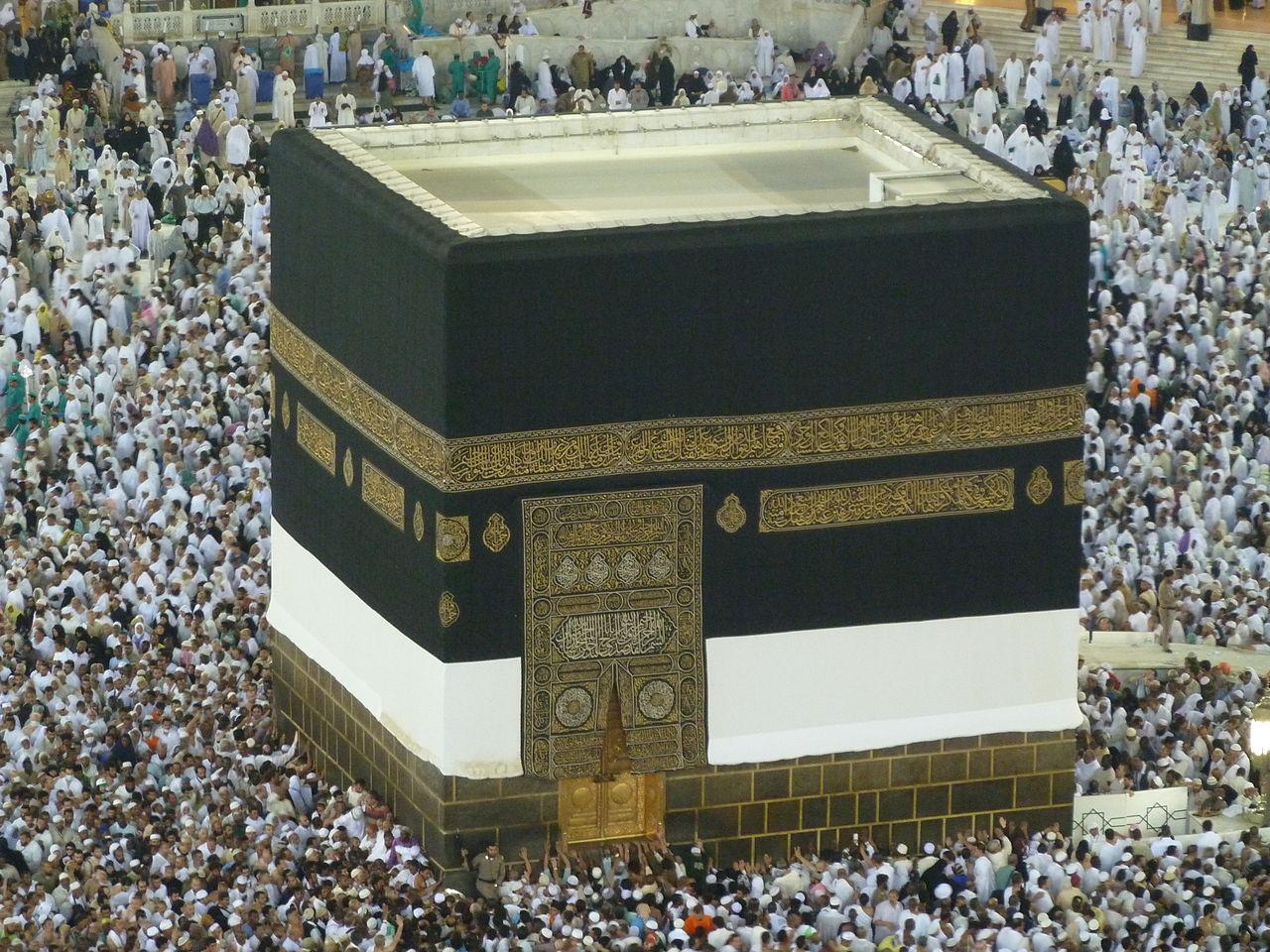 Islam, morale et connaissance