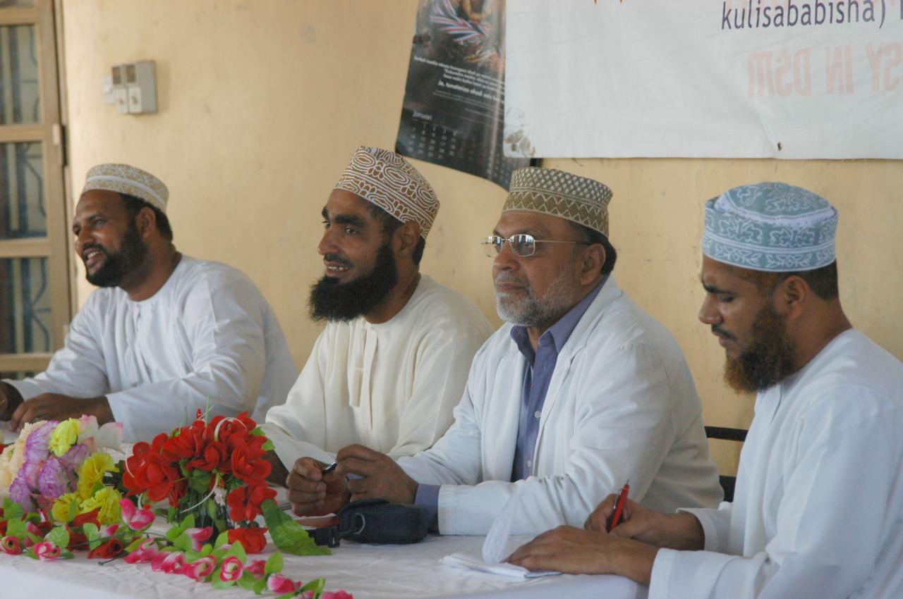 Allah, le Coran et les imams