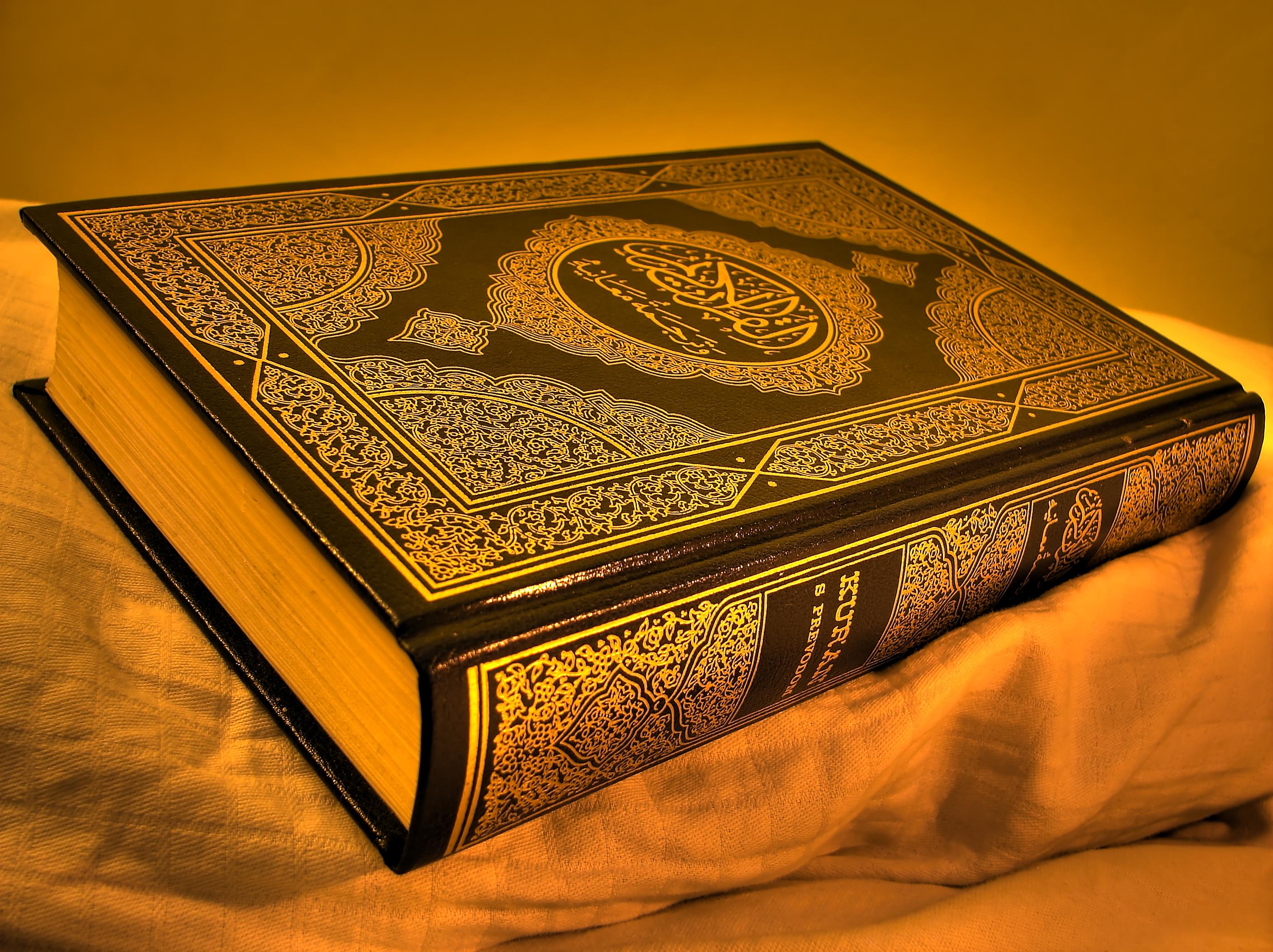 Le Coran est-il Dieu ?