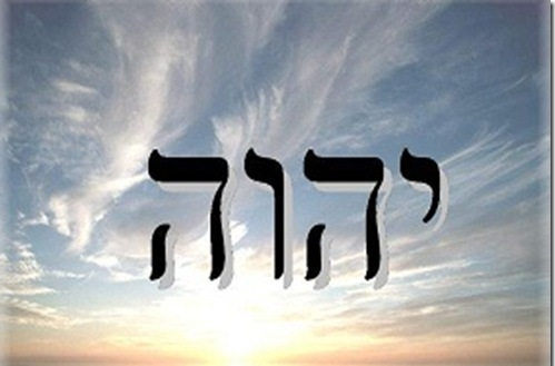 A- Avons-nous le même Dieu (Cf. Coran 2.139 ; 29.46) ?