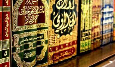 M – Si le Coran suffit, pourquoi les hadiths (Cf. Coran 6.38 ; 7.145 ; 12.111 ; 16.89 ; 22.70) ?