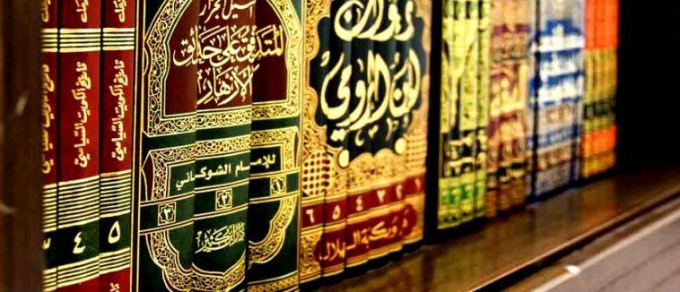 M – Si le Coran suffit, pourquoi la Sunna (Cf. Coran 6.38 ; 7.145 ; 12.111 ; 16.89 ; 22.70) ?