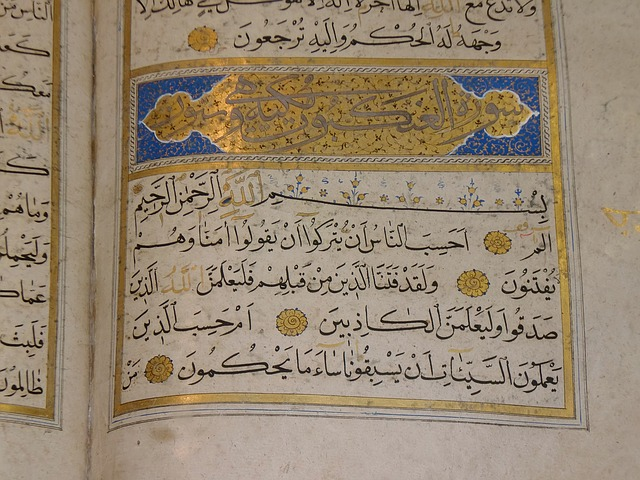 L – Le Coran est-il la Parole de Dieu (Coran 2.91 ; 3.7 ; 5.84) ?