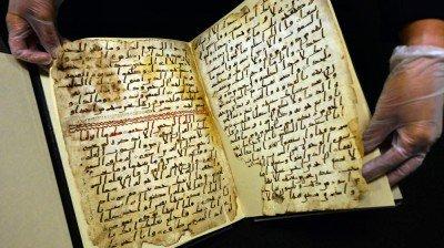 François Déroche: Histoire du Coran. Vulgate coranique et critique historique