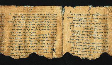 POURQUOI UN ANCIEN ET UN NOUVEAU TESTAMENT?