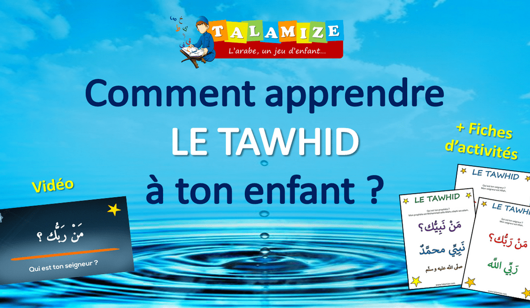 Interdiction en France d'enseigner le tawhid aux enfants… Oui, mais