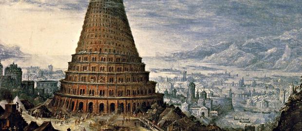 Mondialisme et Église (311)