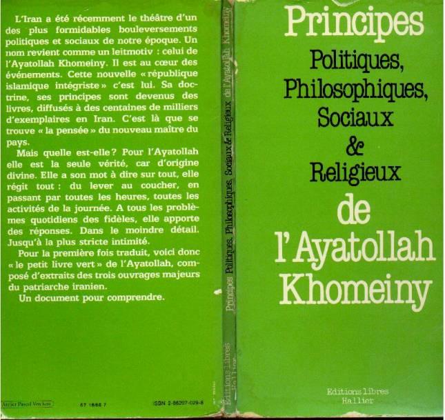Le petit livre vert de l'ayatollah khomeyni