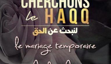 Le mariage temporaire ou la prostitution légalisée par Allah (Coran 4.24)