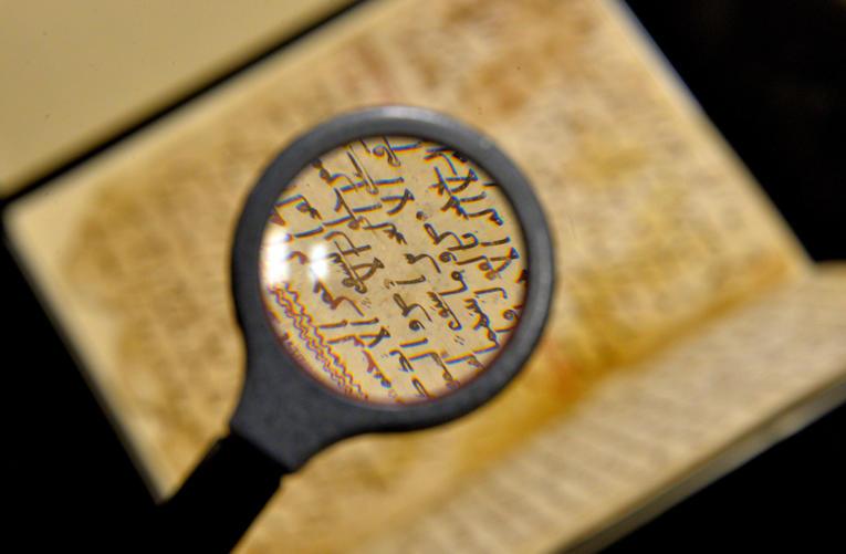 Ce que dit le Coran de la mosquée de Saana datant du 7e s. PJC…