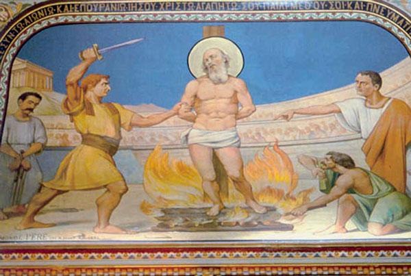 Le martyr de St Polycarpe, Lettre de l'Église de Smyrne