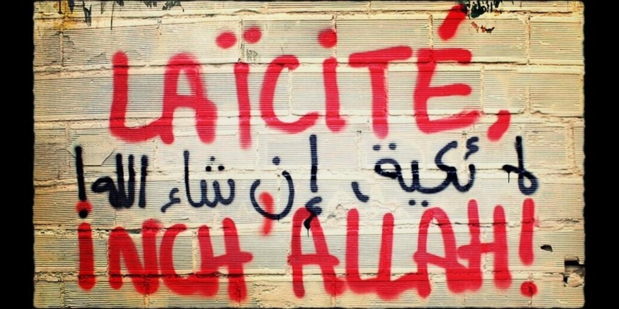 Comment l'islam est abordé dans les manuels scolaires ? De l'islamo-gauchisme à l'œuvre et de l'état avancé de l'islamisation de la France