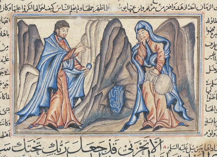 Jésus et Marie dans le Coran, Contribution de l'Abbé Pagès au Forum Jésus le Messie, Paris, le 27.05.18