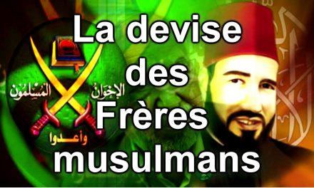 La devise des Frères musulmans