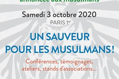 "Forum ""Jesus le Messie"" à Paris le 3 octobre"