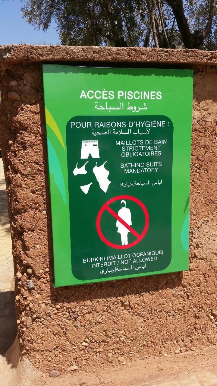 complexe aquatique Oasiria de Marrakech